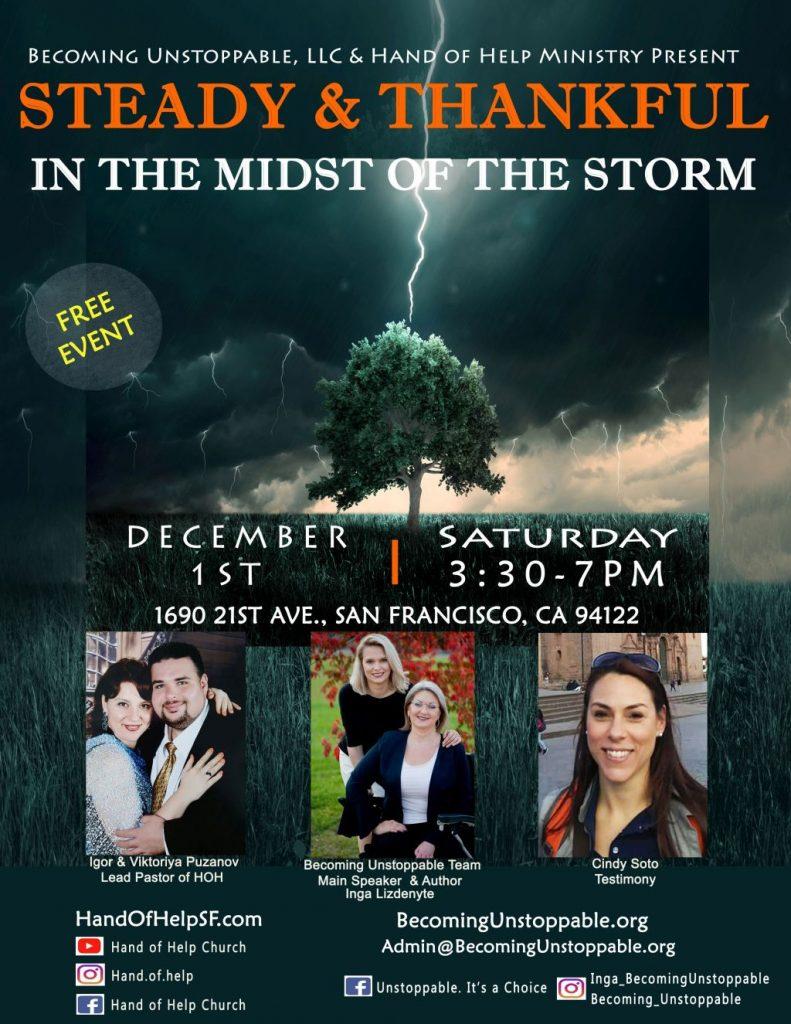 Dec 1st poster